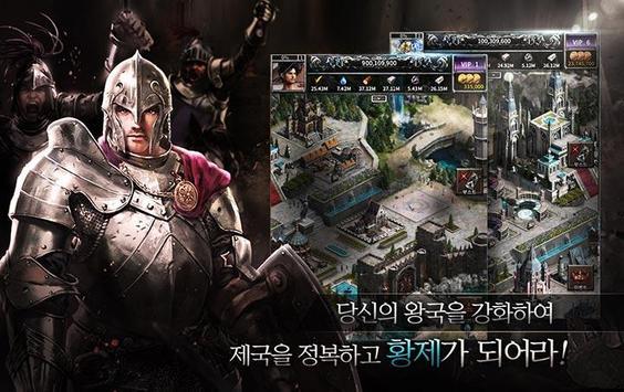 Kings of Sanctuary 왕들의 성지 CBT apk screenshot