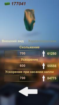 The Rain screenshot 3