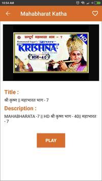 Mahabharat screenshot 2