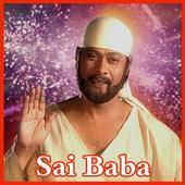 Sai Baba(Ramanand Sagar) Videos icon
