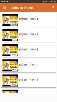 Sai Baba(Ramanand Sagar) Videos poster