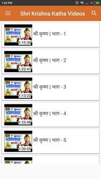 Shri Krishna Leela(Ramanand Sagar) Videos screenshot 1
