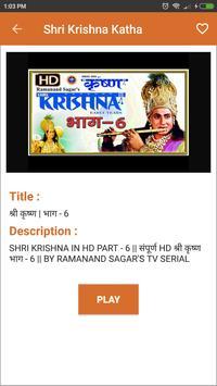 Shri Krishna Leela(Ramanand Sagar) Videos screenshot 2