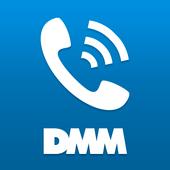 DMM トーク - 通話料が半額になるお得な電話アプリ! icon