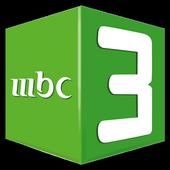 mbc3 icon