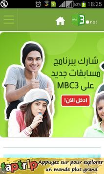mbc3 poster