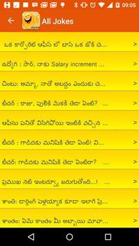 Telugu Jokes screenshot 2