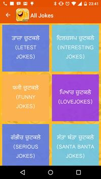 Punjabi Jokes screenshot 2