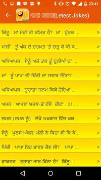 Punjabi Jokes screenshot 3