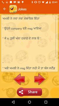 Punjabi Jokes screenshot 5