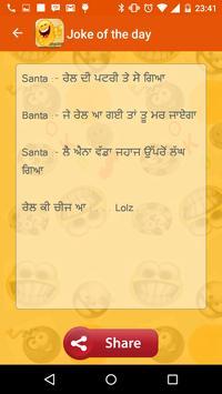 Punjabi Jokes screenshot 6