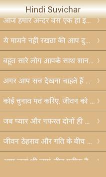 Hindi Suvichar apk screenshot