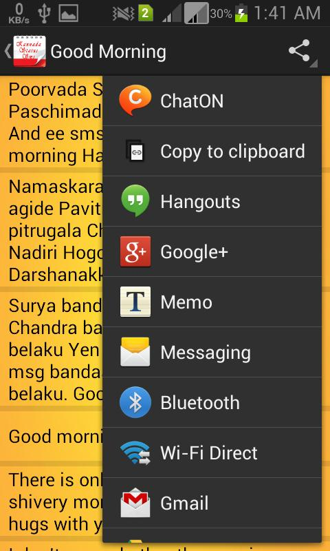 Kannada Sms Status For Android Apk Download