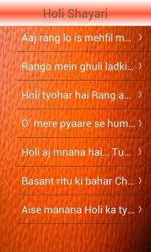 Holi Shayari apk screenshot