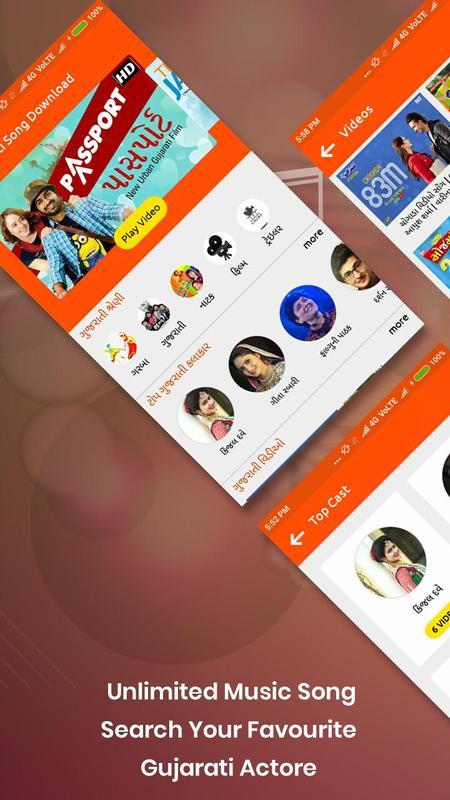 Rajdip barot mp3 song free download.