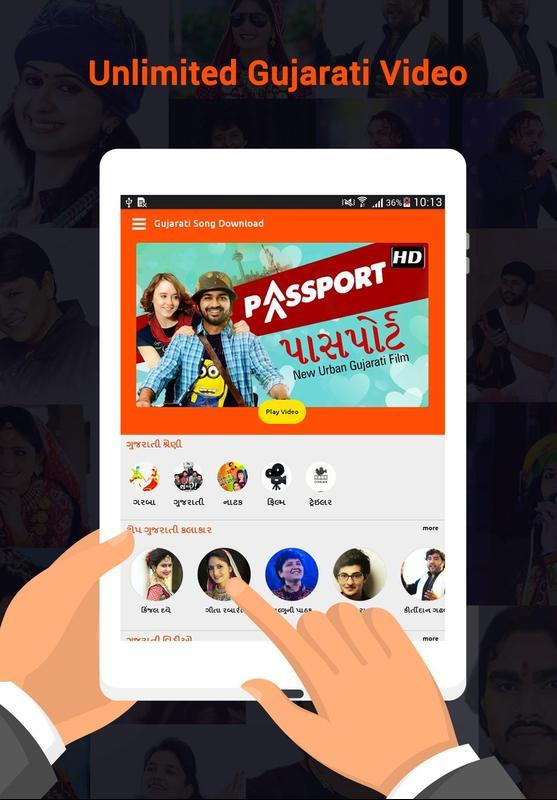Gujarati film video songs free download.