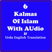 6 Kalma Audio Urdu Translation icon
