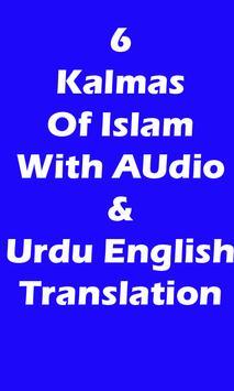 6 Kalma Audio Urdu Translation apk screenshot
