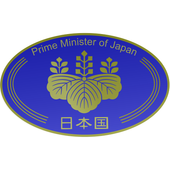 Japanese Prime Minister icon