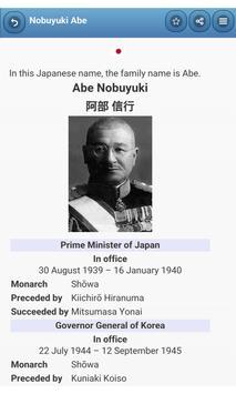 Japanese Prime Minister apk screenshot