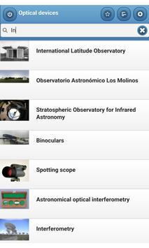 Optical devices screenshot 3