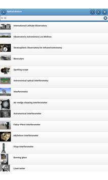 Optical devices screenshot 7