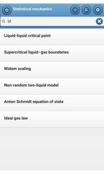 Statistical mechanics screenshot 3