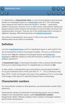 Differential geometry apk screenshot