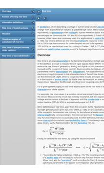 Theoretical electrical enginee apk screenshot