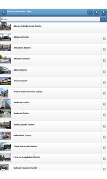 Railway stations in Tokyo apk screenshot
