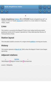 Railway stations in Tokyo screenshot 9