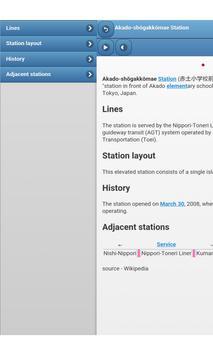 Railway stations in Tokyo screenshot 10