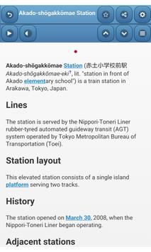 Railway stations in Tokyo screenshot 1