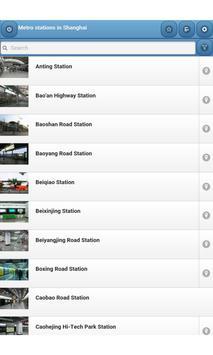Metro stations in Shanghai screenshot 8