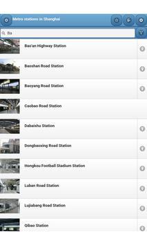 Metro stations in Shanghai apk screenshot