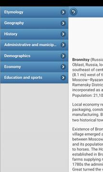 City Moscow Region screenshot 2