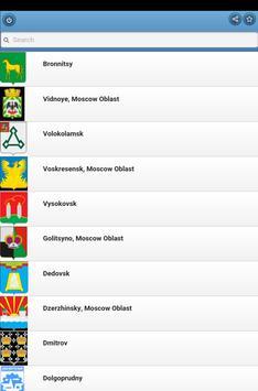 City Moscow Region screenshot 8