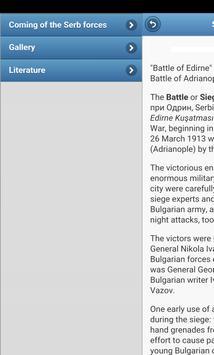 Siege apk screenshot