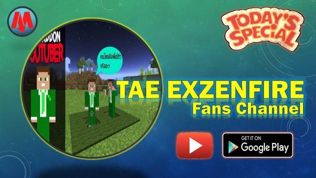 TAE EXZENFIRE Fans Channel screenshot 1