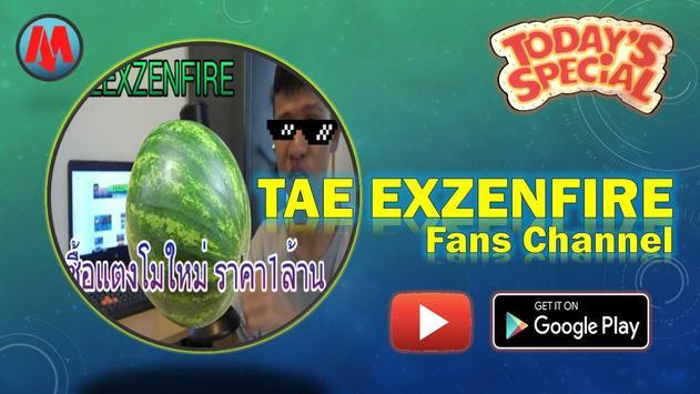 TAE EXZENFIRE Fans Channel screenshot 3