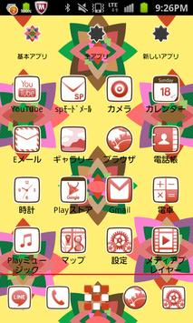 Asian Frower for きせかえランチャーPRO apk screenshot