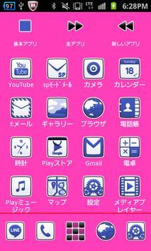 【無料】Player forきせかえランチャーPRO apk screenshot