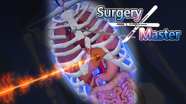 Surgery Master screenshot 5