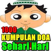 Doa Harian Islam Terlengkap icon