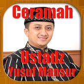 Ceramah Ustadz Yusuf Mansur icon