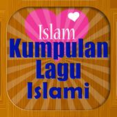 Kumpulan Lagu-Lagu Islami 2017 icon
