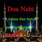 Doa Nabi Adam dan hawa pembuka pintu taubat icon