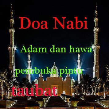 Doa Nabi Adam dan hawa pembuka pintu taubat poster