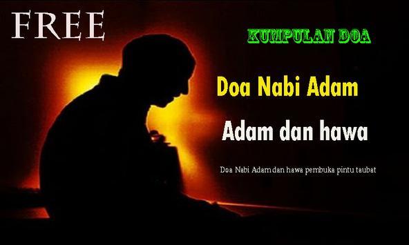 Doa Nabi Adam dan hawa pembuka pintu taubat apk screenshot