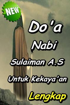 Doa Nabi Sulaiman A.S untuk Kekayaan screenshot 2